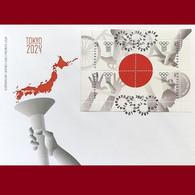 """Tokyo 2020"" Summer Olympic Games Azerbaijan Stamps 2021 Azermarka FDC First Day Cover - Azerbaïdjan"