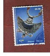 KOSSOVO (KOSOVO)   - SG 105 -   2008 HANDICRAFTS: FILIGREE -   USED - Kosovo
