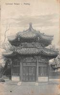 ¤¤  -  CHINE   -  PEKIN  -  PEKING   -  Summer Palace        -   ¤¤ - China