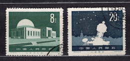 China PR 1958 Mi# 386-87 Planetarium In Peking -used (46x3) - Used Stamps