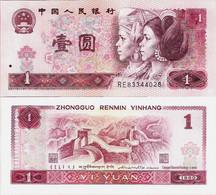 China 1980 - 1 Yuan - Pick 884a UNC - Chine
