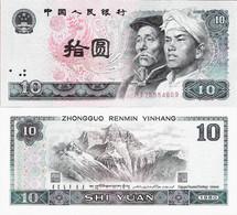 China 1980 - 10 Yuan - Pick 887 UNC - Chine