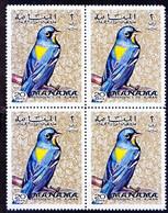 Northern Parula, Birds, Manama 1972 MNH Blk 4 - Columbiformes