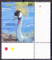 Tanzania 1989 MNH Corner, Water Birds,  Grey Crowned Crane - Cranes And Other Gruiformes