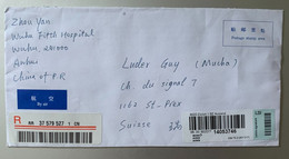 14177 - Lettre Recommandée De Chine Wuhu Pour St-Prex Suisse 06.02.2004 2 Scans - Covers & Documents