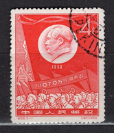 China PR 1959 Mi# 430 Steelworkers Of China  -used (46x3) - Used Stamps