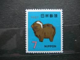 New Year # Japan 1966 MNH #Mi.959 - Nuevos