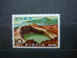 Japan 1966 MNH #Mi.923 - Nuevos