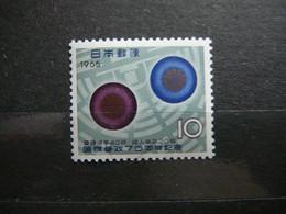 Japan 1965 MNH #Mi.899 - Nuevos
