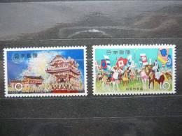Japan 1965 MNH #Mi.892/3 - Nuevos