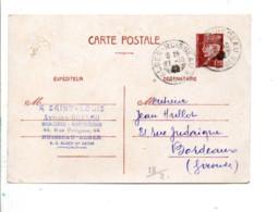 ALGERIE ENTIER PETAIN DE ALGER RUISSEAU POUR LA METROPOLE 1942 - Covers & Documents