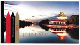 United Nations UNO UN Vereinte Nationen Geneve Genf Genèva 2013 Unesco Heritage Patrimoine Weltkulturerbe China Chine ** - Markenheftchen