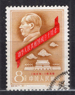 China PR 1959 Mi# 466 10th Anniv. Of The Proclamation Of The People's Republic -used(46x4) - Used Stamps