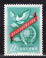 China PR 1959 Mi# 468 10th Anniv. Of The Proclamation Of The People's Republic (46x4) - Unused Stamps