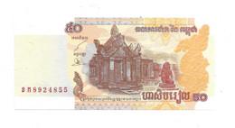 *cambodia 50 Riels 2002  Km 52  Unc - Cambodia