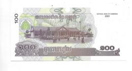 *cambodia 100 Riels 2001  Km 53   Unc - Cambodia