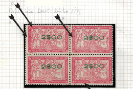 MOZAMBIQUE STAMP - 1921 War Tax Stamp Surcharged Md#237 ERRORS MH (LMZ#59) - Mozambique