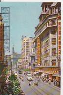 CHINA HONG KONG ???? ANIMATED STREET SCENE - China