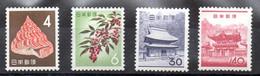 Japón Sellos Nº Yvert 698A/01 **/* - Nuevos