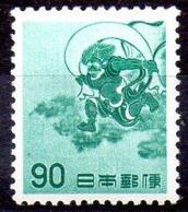 Japón Sello Nº Yvert 702 * - Nuevos