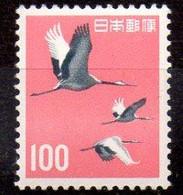 Japón Sello Nº Yvert 702A ** AVES (BIRDS) - Nuevos