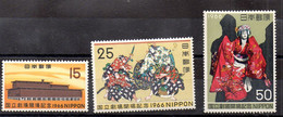 Japón Serie Nº Yvert 858/60 ** - Nuevos