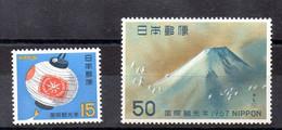 Japón Serie Nº Yvert 879/80 ** - Nuevos