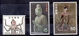 Japón Serie Nº Yvert 894/96 ** - Nuevos