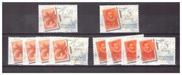 Antillen / Antilles 1994 X5 Stamp On Stamp Used - Curacao, Netherlands Antilles, Aruba
