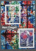 France 2017 Bloc Feuillet F5116 Neuf Marc Chagall à La Faciale +10% - Neufs