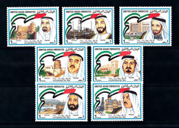 Emirates 1984, National Day, Oil Rafinary, Mosque, 7val - Aardolie