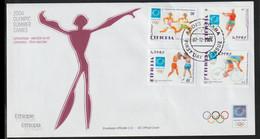 Ethiopia FDC 2004 Athens Olympic Games (LA38) - Verano 2004: Atenas