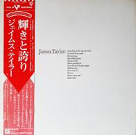 * LP *  JAMES TAYLOR - GREATEST HITS (Japan 1976 EX+) - Country En Folk