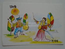 D182345 KOREA  - Korean Relief - Im Jung Bok - Traditional Costumes -Dancers Musik - Folklore - Corea Del Sud