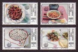 1992 NORTH CYPRUS TURKISH CUISINE FOOD MNH ** - Nuovi