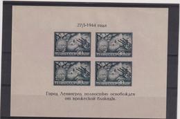 RUSSIE- BF- N° 4- Non Dentelé- XX-MNH- LUXE  1944 - Neufs