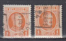 3276 Voorafstempeling Op Nr 190 - FRAMERIES 24 - Positie A&B - Roller Precancels 1920-29