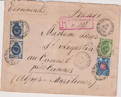 URSS-  LR ST.PETERSBOURG Pour La France-CAD 18/12/1896 - Lettres & Documents