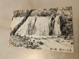 Japan Japon Japanese Graphic Art Waterfall Water Fall Forest 13797 Postkarte Post Card POSTCARD - Non Classificati