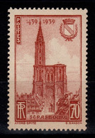 YV 443 N** Strasbourg Cote 2 Euros - Nuovi