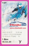 266055 / Bulgaria 1920  Subscription Card For 1 Day Skiing Ski Sci Skifahren Skien - VitishaSki - 32.00 Lv. - Max Sport - Eintrittskarten