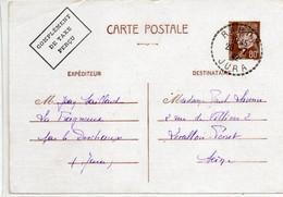 JURA    :  Lot De 3 Lettres   RAHON   Recette Distribution  1942 - Manual Postmarks