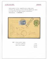 EX35/ Entier CP 5c Armoiries + TP 76 En Exprès C Tg Octogonal Audenaerde 1910 > Gent C. Tg Octogonal Gand Sud - AK [1871-09]