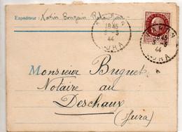 JURA    :  Lot De 2 Lettres   RAHON   Recette Distribution  1943 , 44 - Manual Postmarks