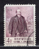 China PR 1960 Mi# 522 90th Birthday Of Lenin -used (46x4) - Used Stamps