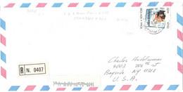 1996 £4650 ROMA NEW YORK RACCOMANDATA ESTERO U.S.A. - 1991-00: Marcophilie