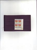 N° 1185 - 3F Blason De NANTES- A De A+B - 2° Partie Du 10.11 Au2.12.58 - 13.11.1958 - - 1950-1959