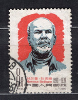 China PR 1960 Mi# 566 Dr. Norman Bethune -used (46x4) - Used Stamps