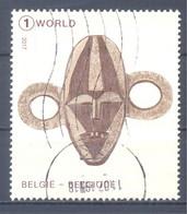 BELGIË     (GES1063) - Used Stamps