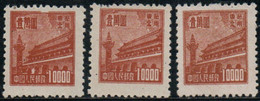 CHINE DU EST 1950-1 SANS GOMME - Nordostchina 1946-48